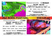入場無料 NIJI ROCK FES