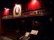 ロゼッタ・ストーンLate Bar