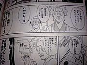 ゼントゲン〜銀魂〜