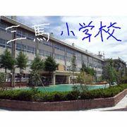 金沢市立三馬小学校