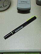 蛍光ペンは黄色が良い