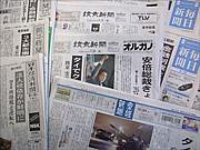 新聞マニア