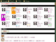 TM鯖人狼Wiki準備こみゅ