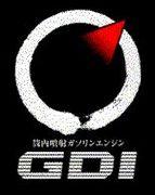 GDIエンジン