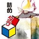 赤塚学園タラデザイン専門学校