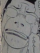 石井健太郎(スラムダンク)