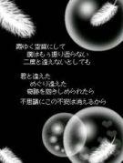 Janne Da Arc精神♪
