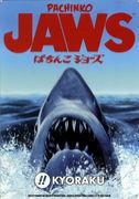CRぱちんこ JAWS