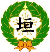 垣花小学校