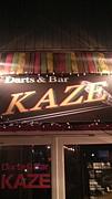 Darts&Bar KAZE
