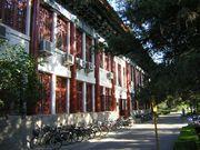 北京大学 対外漢語教育中心