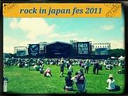 I love RIJF! (仮)