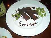 MySound Forever