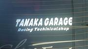 裏TANAKA☆GARAGE