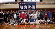 戸田ミニバスケットボールクラブ