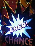 GOGO!ランプ