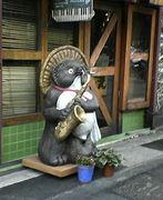 ジャズ喫茶 YURI