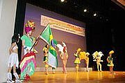 国ふぇす2011 in KOKA