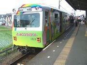 近鉄八王子線西日野駅