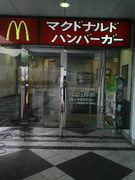 マクドナルド京セラドーム大阪店