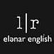 elenar 現実スタイル英語