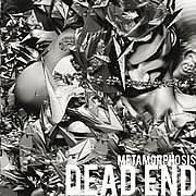 DEAD END�ʥǥåɥ���ɡ�