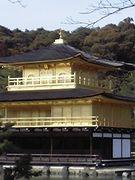 京都のマイミクを作ろう