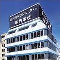 名古屋工業&デジタルアート