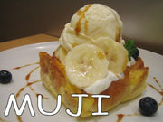 Cafe MUJI ★ Meal MUJI