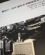 金子ゼミ(歩く行政法ー!!)
