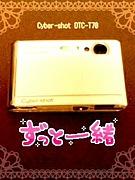 【Cyber-shot DSC-T70】