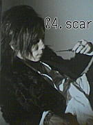 04.scar - Acid Black Cherry