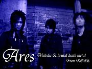 〜Ares〜(公認)