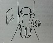 洋式トイレのフタに座った