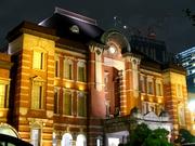 丸の内1-9-1(東京駅)