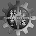 【FPS】Silver Wheel【初心者】
