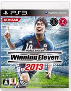 ウイニングイレブン2013(PS3)