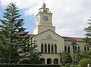 2012年度関西学院大学入学予定者