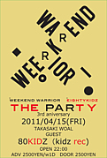 SUPLAY/THE PARTY