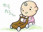 赤ちゃんの名前に素敵な漢字を