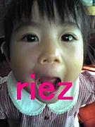 【riez】
