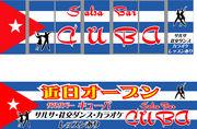 """SALSA bar """"CUBA"""""""