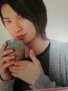 大倉忠義×お茶