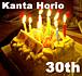 ホリオカンタ生誕30年祝賀コミュ