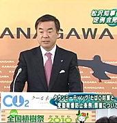 松沢知事を考える@mixi