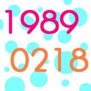 1989年02月18日生