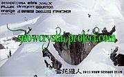 snowcrystal project.com