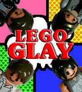 ★LEGO GLAY★