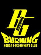 BURNING @ mixi支部