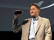 Vita,PS4がコケるのを見守る集い